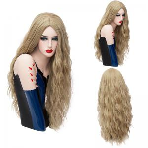Long Center Parting Natural Wave Synthetic Wig - Light Brown