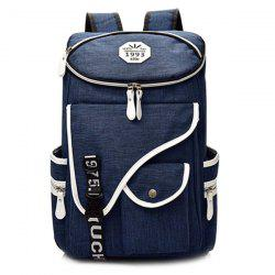 Casual Padded Strap Nylon Backpack