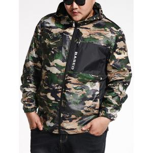 Plus Size Hooded Camo Track Jacket - CAMOUFLAGE 5XL