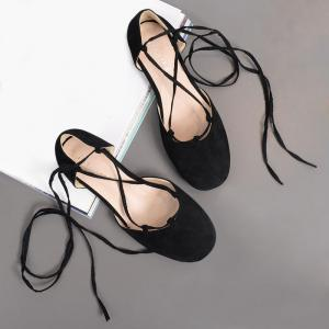Tie Up Round Toe Flat Shoes - BLACK 37