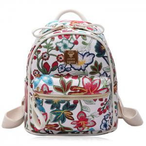 Faux Leather Floral Print Backpack - White