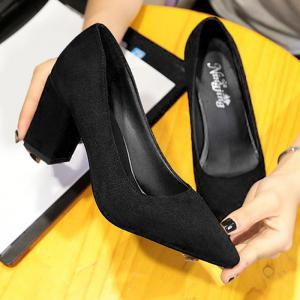 Pointy Block Heel Pumps - BLACK 41