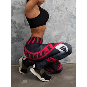 Fitted Color Block Sport Pants -