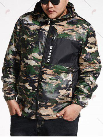 Buy Plus Size Hooded Camo Track Jacket - 6XL CAMOUFLAGE Mobile