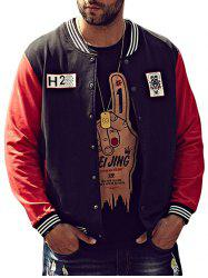 Lion Print Plus Size Baseball Jacket