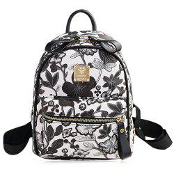 Faux Leather Floral Print Backpack - BLACK