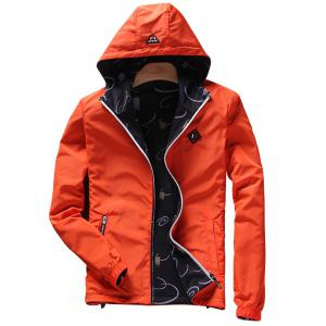 Convertible Wear Zip Up Hooded Jacket