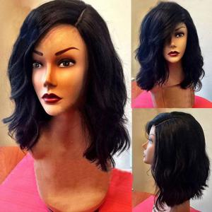 Medium Side Parting Fluffy Wavy Bob Synthetic Wig - Black - 24inch