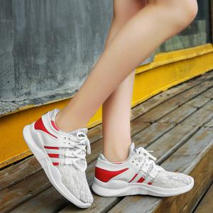 Breathable Colour Block Athletic Shoes - LIGHT GRAY 38