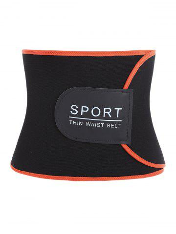 Sports Adjustable Waist Trainer Fitness Belt - Burnt Orange - One Size
