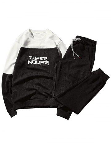 Two Tone Graphic Sweatshirt with Jogger Pants - Black - 2xl