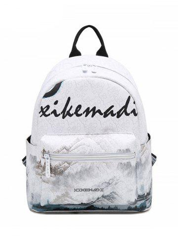 Chic Painted PU Leather Backpack