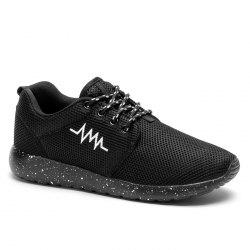 Breathable Embroidery Line Athletic Shoes - BLACK