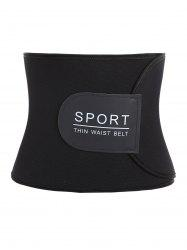 Sports Adjustable Waist Trainer Fitness Belt - BLACK