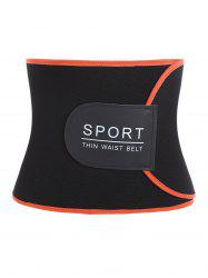 Sports Adjustable Waist Trainer Fitness Belt - BURNT ORANGE