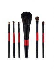 Ensemble de brosses de maquillage en blocs de couleurs - Noir