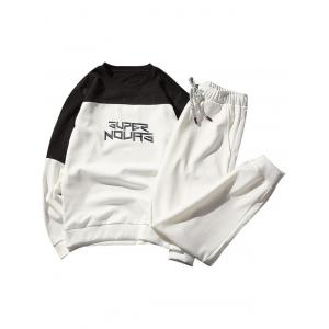 Two Tone Graphic Sweatshirt with Jogger Pants - White - 2xl