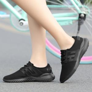 Color Block Sports Breathable Sneakers -