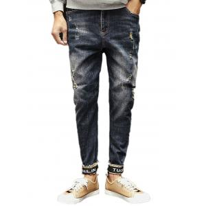 Graphic Elastic Beem Feet Zipper Fly Ripped Jeans