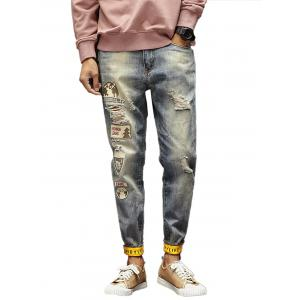 Elastic Beem Feet Zipper Fly Embroidered Ripped Jeans