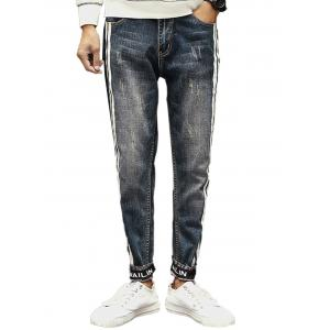 Elastic Beem Feet Zipper Fly Side Stripe Ripped Jeans