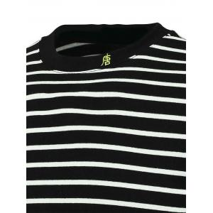 Chinese Character Embroidery Stripe Tee -