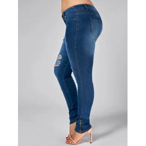 Plus Size Zip Leg Ripped Skinny Jeans -