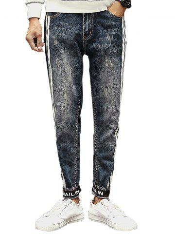 Elastic Beem Feet Zipper Fly Side Stripe Ripped Jeans - Denim Blue - 36