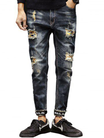 Elastic Beem Feet Zipper Fly Graphic Patch Ripped Jeans - Denim Blue - 36