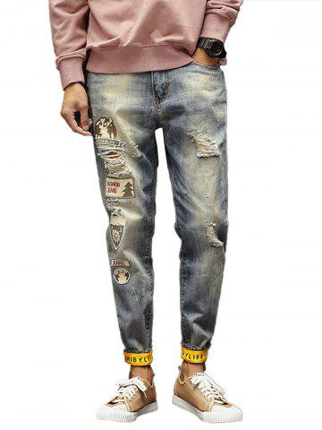 Elastic Beem Feet Zipper Fly Embroidered Ripped Jeans - Light Gray - 36