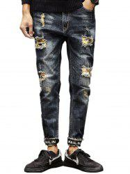Elastic Beem Feet Zipper Fly Graphic Patch Ripped Jeans