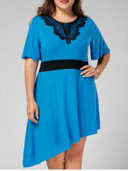 Plus Size Lace Embellished Asymmetric T-shirt Dress