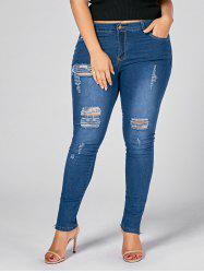 Plus Size Zip Leg Ripped Skinny Jeans