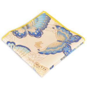 Animal Pattern Embellished Handkerchief