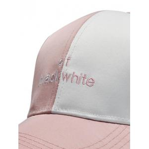 Letters Embroidered Two Tone Baseball Cap -
