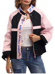 Color Block Letter Embroidery Jacket