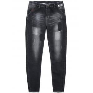 Zip Fly Geometric Pattern Tapered Jeans