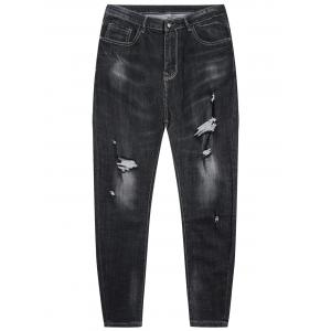 Zip Fly Dark Wash Distressed Tapered Jeans