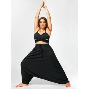 Drawstring Plus Size Drop Bottom Harem Pants - BLACK XL