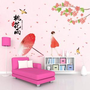 Removable Flower Girl Pattern Wall Art Sticker