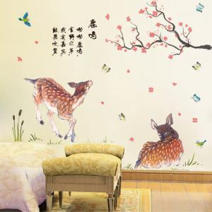 Floral Deers Pattern Wall Art Stickers For Bedroom - BROWN 60*90CM