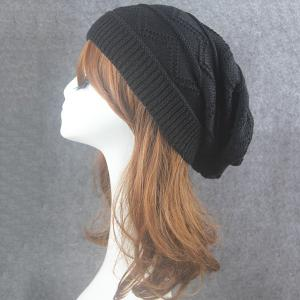 Knitting Wave Striped Beanie - Black