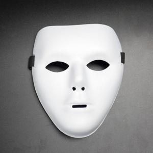 Halloween Party Accessories Ghost Mask - White