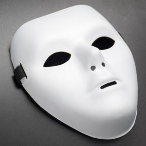 Halloween Party Accessories Ghost Mask - Blanc