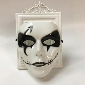 Halloween Party Dancer Accessories Ghost Mask - White - For Men (w16.5*h19.5cm)