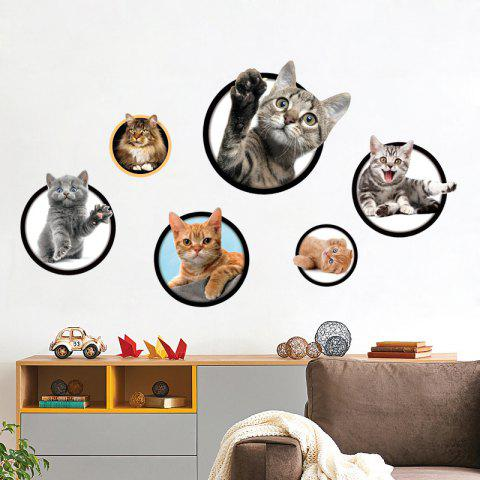Outfits Cats Removable 3D Wall Art Sticker For Bedrooms - 40*60CM COLORMIX Mobile