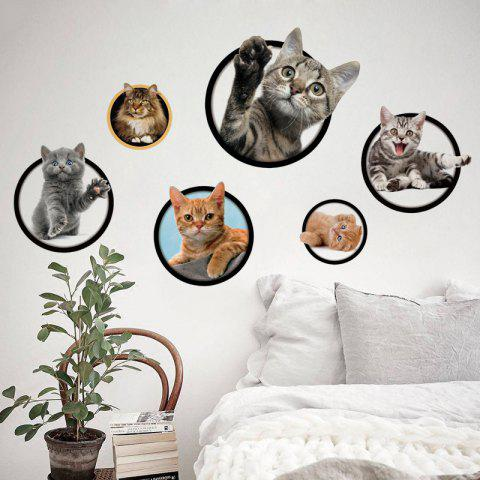 Fashion Cats Removable 3D Wall Art Sticker For Bedrooms - 40*60CM COLORMIX Mobile