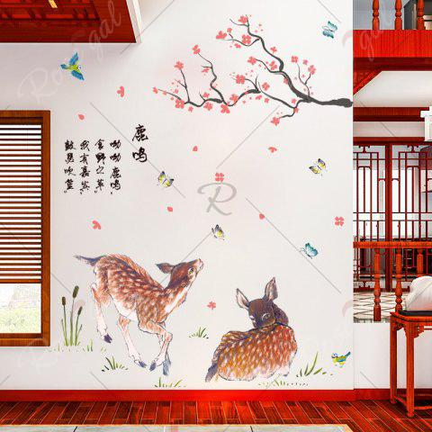 Shop Floral Deers Pattern Wall Art Stickers For Bedroom - 60*90CM BROWN Mobile