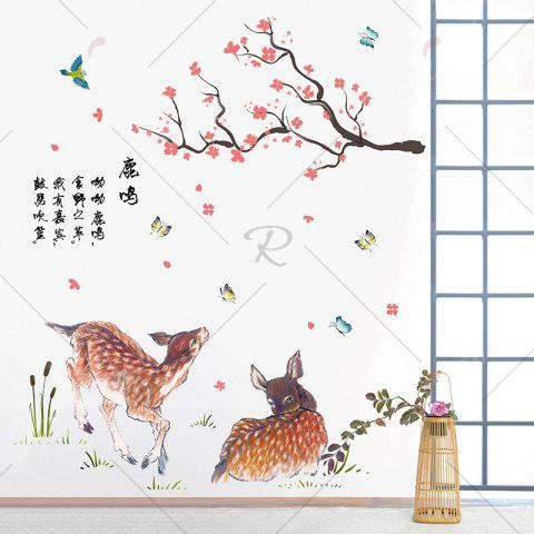 Discount Floral Deers Pattern Wall Art Stickers For Bedroom - 60*90CM BROWN Mobile