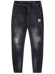 Patch Drawstring Zip Fly Tapered Jeans
